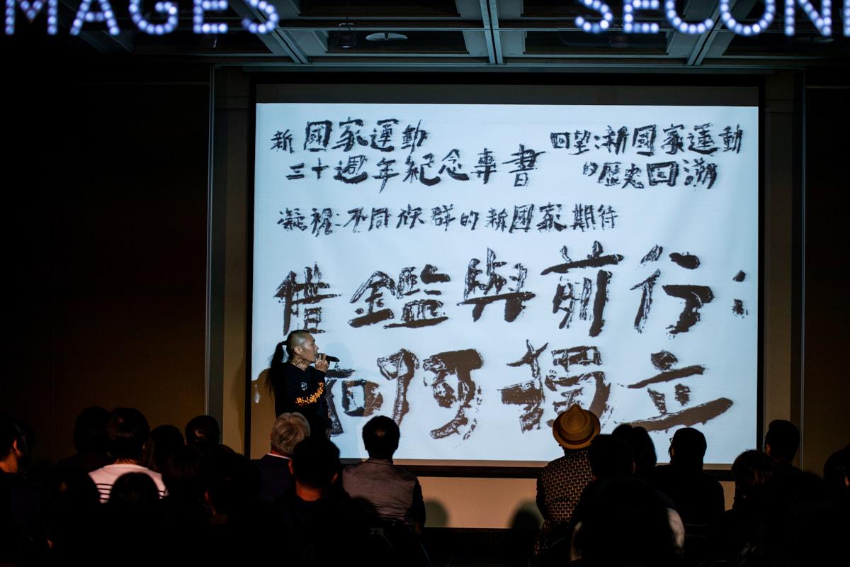 台東 台中活動紀錄 設計師交流之夜