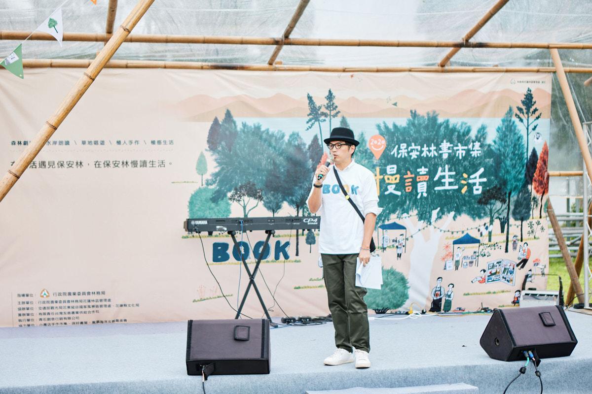 台東攝影工作室 保安林書市集 花蓮鯉魚潭